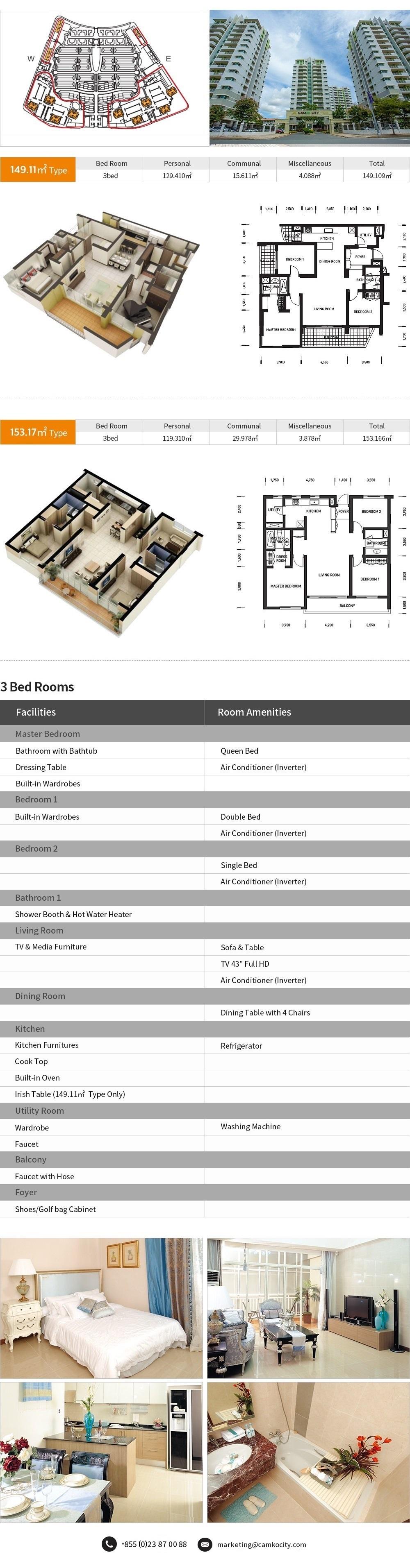 3-bedrooms-condo